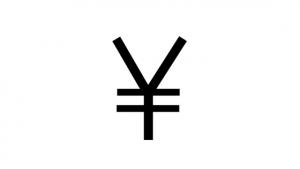 記号「¥」